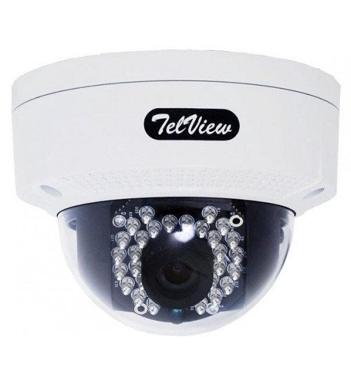 2MP IR Dome IP Camera (FID320)
