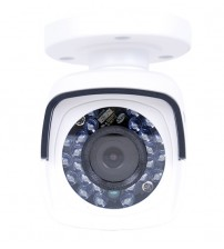 DIS Weatherproof Camera (WPC801)